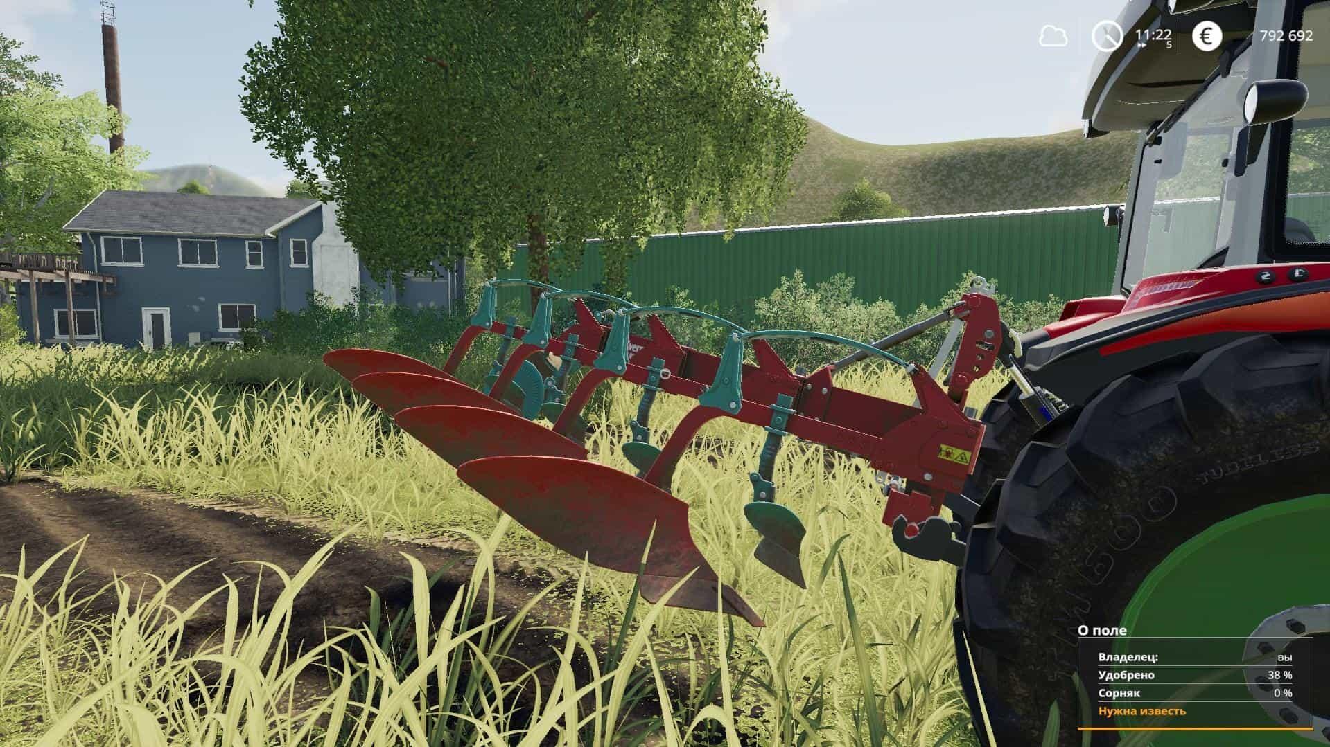 Plow Kverneland AB 85 v1 0 FS19 - Farming Simulator 19 Mod | FS19 mod