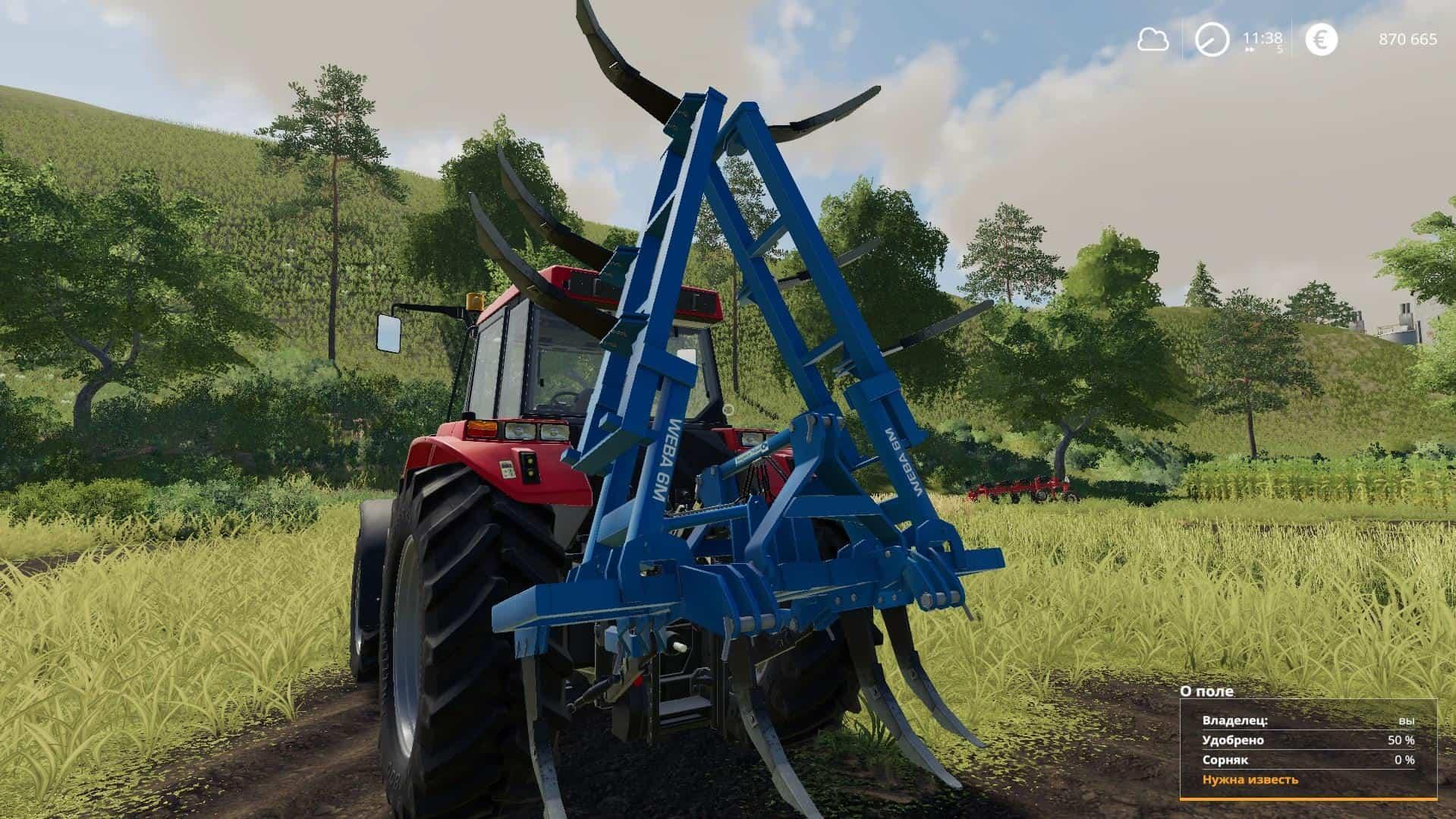 RELIGIEUX WEBA 6M V1 0 FS19 - Farming Simulator 19 Mod | FS19 mod