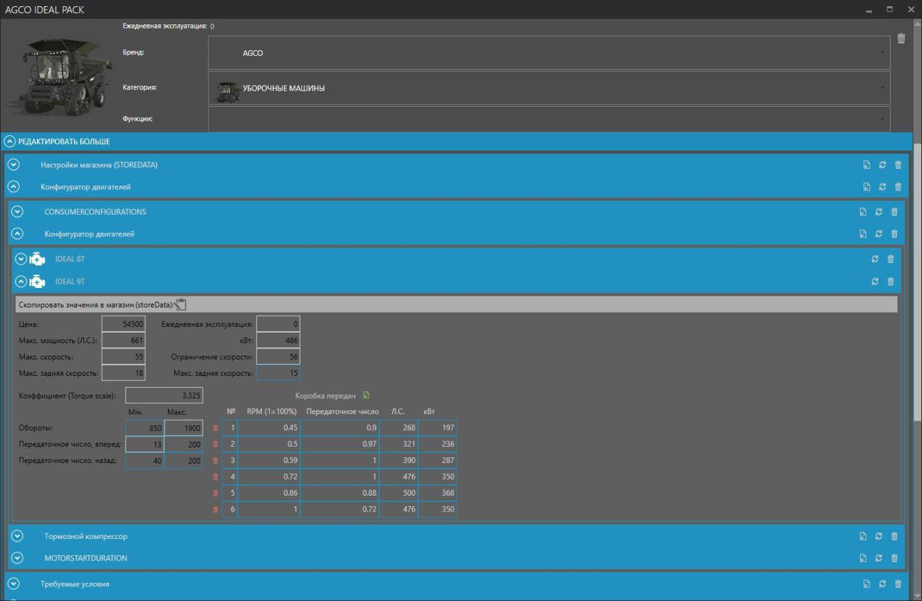error tranferring mod organizer download