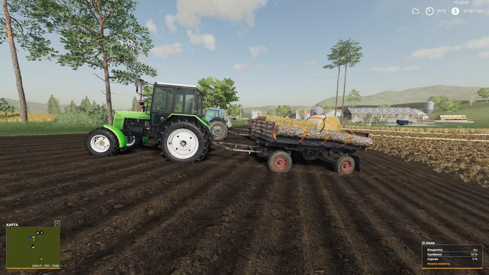 PTS4 OLD converted v1 0 FS19 - Farming Simulator 19 Mod